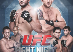UFC Fight Night: Teixeira vs Bader Preview and Breakdown