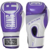 MMACanada Product Review: Ringside's Boxing Gloves, perfect Christmas gift!