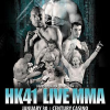 Calgary-based Hard Knocks Fighting Championship Brings Live Sports to PlayStation®4 and PlayStation®3