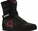 Product Review: Men's Reebok Boxing Boot for an affordable price!