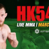 Hard Knocks MMA 54: It's Canada vs Ireland
