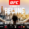 UFC returns to China with first-ever event in Beijing on Saturday, November 24