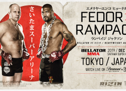 "Fedor Emelianenko vs. ""Rampage"" Jackson Headlines Bellator Japan at Saitama Super Arena on Dec. 29"