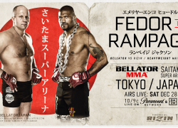 Bellator Japan: Fedor vs. Rampage Airs Live This Saturday on Paramount Network and DAZN at 10 P.M. ET